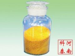 聚合氯化铝(铝钒土)